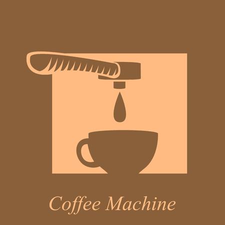 morning breakfast: Coffee machine background