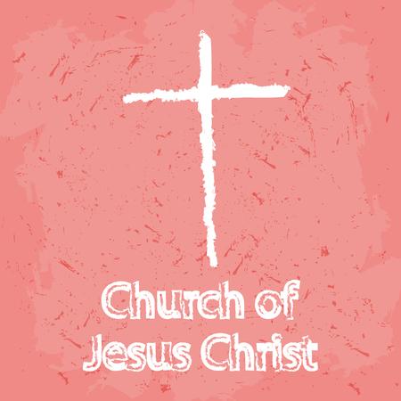 baptist: Church of Jesus Christ. Cross painted brushes Illustration