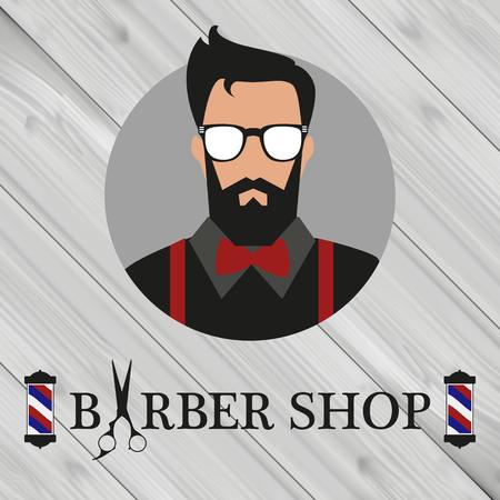 barbershop: Barber shop banner, background Illustration