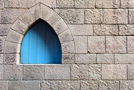 middle ages: window in stone wall , the middle ages , Spain Stock Photo