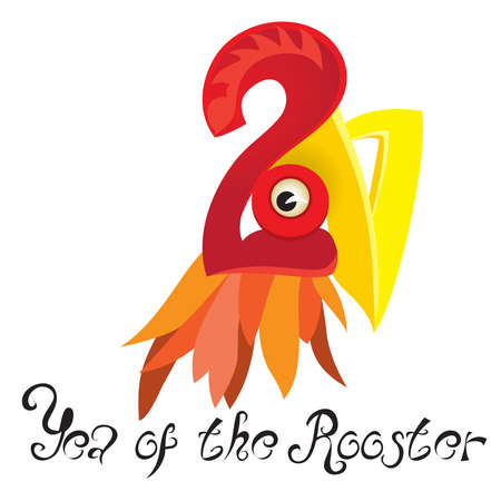 Image of a rooster, the symbol of the coming year.vector