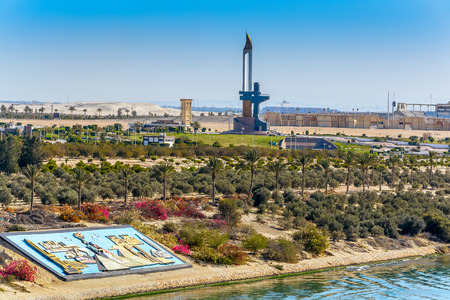 bayonet: AK47 Bayonet is a memorial near Ismailia to the Egyptian soldiers who died in the Battle of Ismailia October 18-22, 1973. Egypt, Africa
