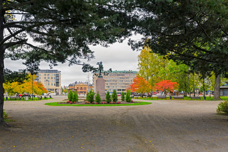 Central city park with autumn colour trees in Joensuu, Finland