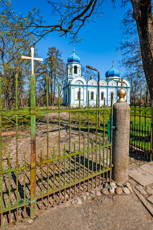 the orthodox church: Located high on a slope overlooking Cesis Castle Park Christ Transfiguration Orthodox Church at Cesis, Latvia
