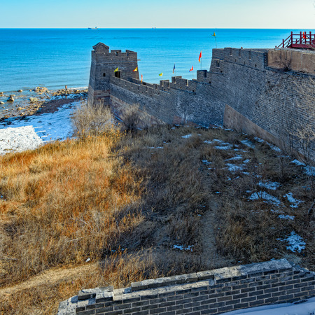 tou: Easternmost end of the Great Wall in Laolongtou, near Shanhaiguan. The Great Wall meets the Bo Hai Sea at Lao Long Tou (Old Dragons Head) which was reconstructed in 1992.