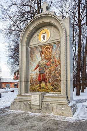 princes street: YAROSLAVL, RUSSIA - January 04, 2017: Monument to oath of Dmitry Pozharsky in Spaso-Preobrazhensky monastery. Yaroslavl, Russia Editorial