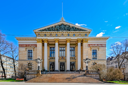 Neo-Classical historical building of the House of the Estates with richly decorated facade by architect Karl Gustav Nystrom (1891) in Helsinki