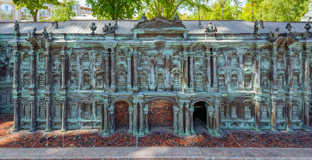 ST.PETERSBURG, RUSSIA - June 07, 2017: Miniature copy of Winter Palace in the Museum layout Mini city- there are all the main landmarks of St.Petersburg in scale 1:30. Editorial