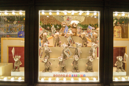 shop window: Moscow, Russia - January 05, 2016: Christmas toys in the shop window Children GUM in Vetoshny lane