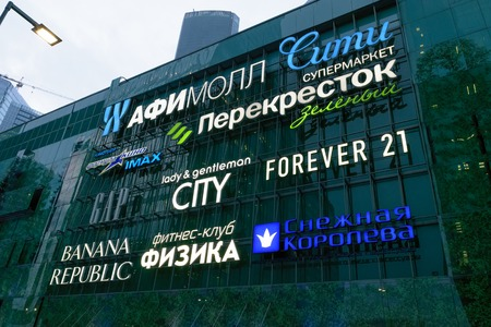 afimall: Moscow, Russia - March 29, 2016: Facade of the shopping and entertainment center AFIMALL City in Moscow International Business Center Moscow City