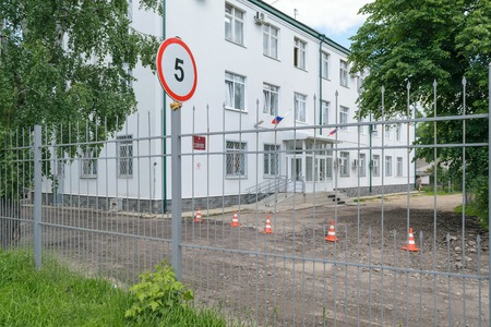 epidemiology: Orel, Russia - June 02, 2016: Building of the Center for Hygiene and Epidemiology in Oryol region Editorial