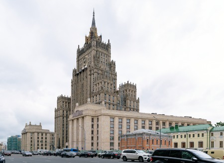 14: Moscow, Russia - July 14, 2016: The building of the Ministry of Foreign Affairs of the Russian Federation (address: Smolensk-Sennaya Square, 3234)