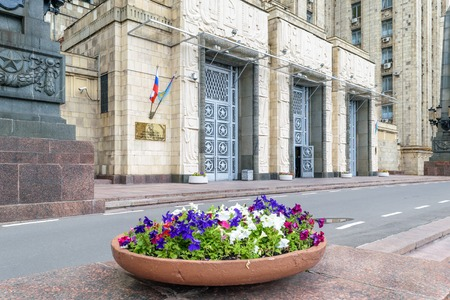 entry admission: Moscow, Russia - July 14, 2016: Entrance to the building of the Ministry of Foreign Affairs of the Russian Federation Editorial