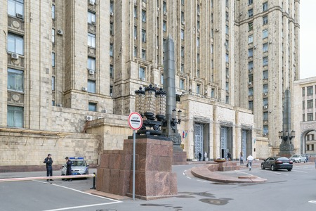 Moscow, Russia - July 14, 2016: Entrance to the building of the Ministry of Foreign Affairs of the Russian Federation (address: Smolensk-Sennaya Square, 3234) Editorial