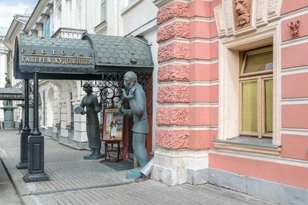 Moscow, Russia - July 14, 2016: Entrance to the restaurant