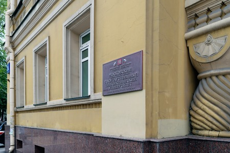 Moscow, Russia - July 14, 2016: Metal signboard on the building of the Moscow State Linguistic University (MSLU, MGLU) (address: Ostozhenka Street, 36)