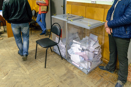 Orel, Russia - September 18, 2016: Urns with ballot papers in a polling station on election day in the State Duma