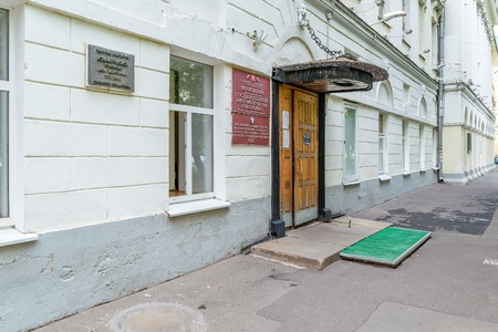 Moscow, Russia - July 14, 2016: Gate entrance to Moscow State Linguistic University (MSLU, MGLU) (address: Ostozhenka Street, 36)
