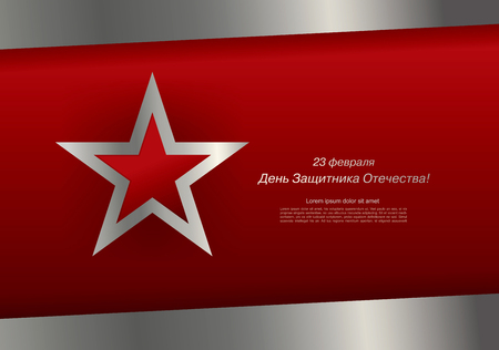 defender: Russian translation of the inscription: 23 February. The Day of Defender of the Fatherland.