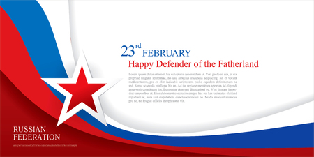 february: 23 February. The Day of Defender of the Fatherland.