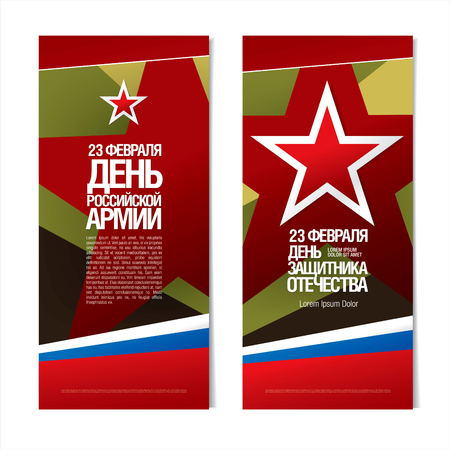 february: Russian translation of the inscription: 23 February. The Day of Russian Army. 23 February. The Day of Defender of the Fatherland.