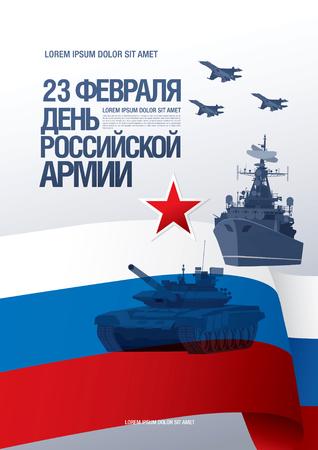 tanque de guerra: traducción rusa de la inscripción: 23 de febrero. Feliz Día del Defensor de la Patria. Vectores