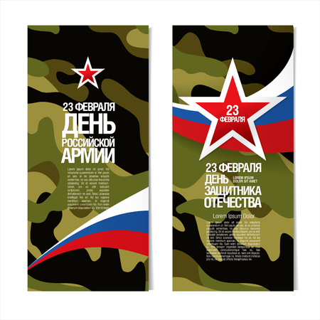 defender: Russian translation of the inscription: 23 February. The Day of Russian Army. 23 February. The Day of Defender of the Fatherland.