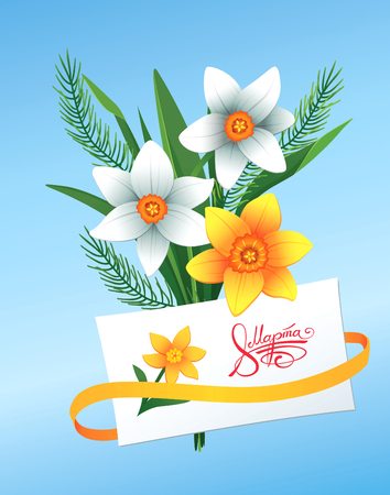 march 8: March 8 greeting card Illustration