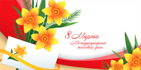 March 8 greeting card. Russian translation of the inscription: 8 March International Womens Day