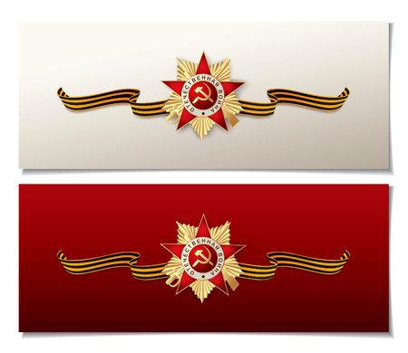 george: Grand Order of the Patriotic War and St George ribbon