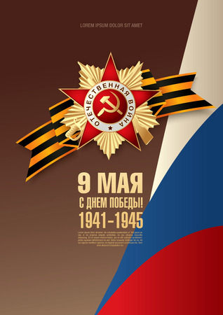 may 9: May 9 russian holiday victory. Russian translation of the inscription: May 9. Happy Victory day! 1941-1945