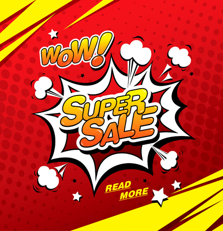 와우! 슈퍼 판매 포스터