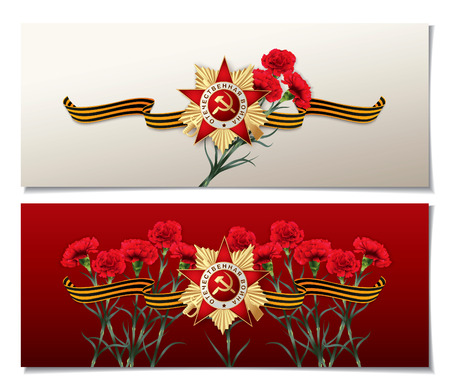 george: Grand Order of the Patriotic War and St George ribbon. Two vector banners Illustration