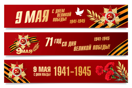 may: May 9 russian holiday victory. Russian translation of the inscription: May 9. Happy Great Victory Day. 1941-1945. 71 Since the Great Victory. May 9. Happy Victory Day.