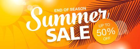 여름 판매 템플릿 배너