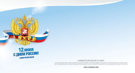 1 2 month: 12 of June russian independence day. Russian translation of the inscription: 12 of June. Happy Russia day!