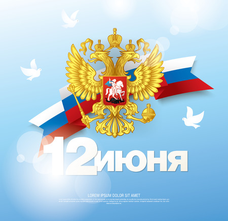 a 12: 12 of June russian independence day. Russian translation of the inscription: 12 of June Illustration