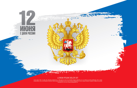 a 12: 12 of June russian independence day. Russian translation of the inscription: 12 of June. Happy Russia day!