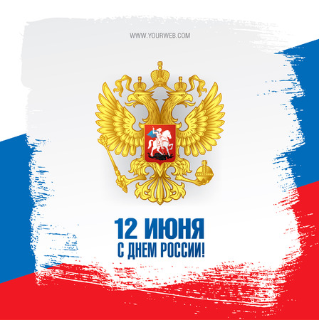 12 of June russian independence day. Russian translation of the inscription: 12 of June. Happy Russia day!