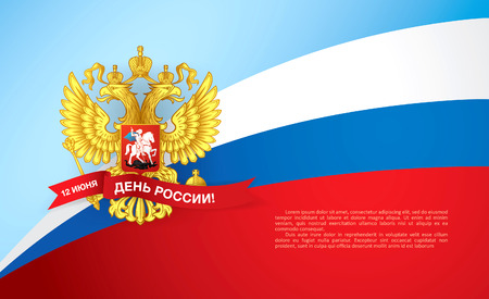 12: 12 of June russian independence day. Russian translation of the inscription: 12 of June. Happy Russia day!
