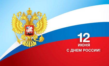 russian  russia: 12 of June russian independence day. Russian translation of the inscription: 12 of June. Happy Russia day!