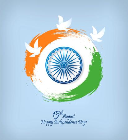 독립 기념일. 인도. 8 월 15 일. 일러스트