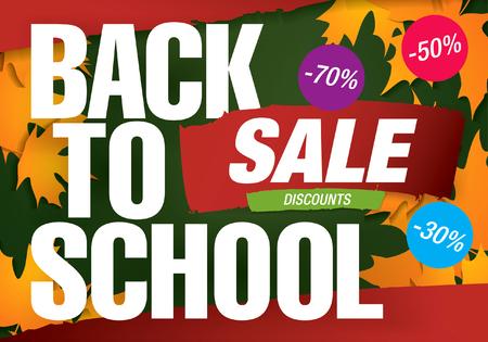 Volver a la venta de la escuela