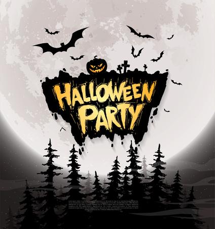 Fiesta de Halloween. ilustración vectorial Ilustración de vector
