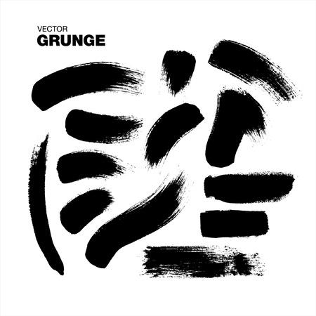daub: grunge brushes set