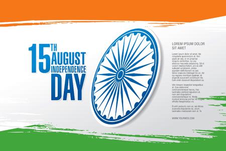 Independence Day of India. 15 th of August Vektoros illusztráció
