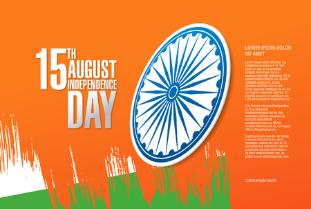 th: Independence Day of India. 15 th of August