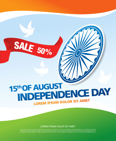 th: Sale banner. Independence Day of India. 15 th of August