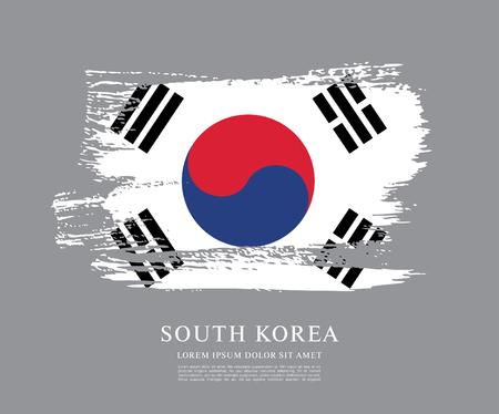 korea flag: South Korean flag made in brush stroke background Illustration