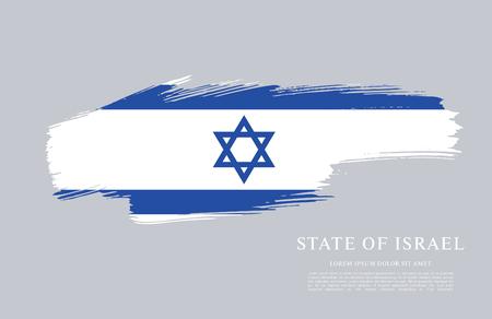 israelite: Flag of Israel made in brush stroke background Illustration